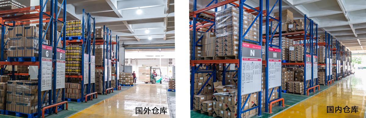 图特拥有国内外成品厂库,供每日出货需求。